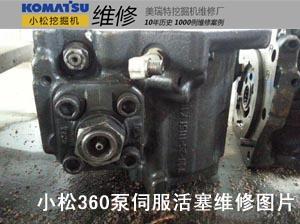小松pc360液压泵梭阀阀组,斜盘,压力补偿阀正在检测图片
